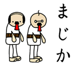 OJI-SAN2 sticker #14201304