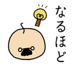OJI-SAN2 sticker #14201305