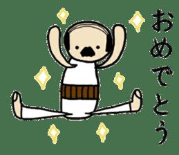OJI-SAN2 sticker #14201306