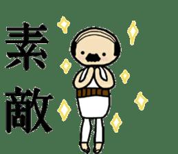 OJI-SAN2 sticker #14201308