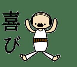 OJI-SAN2 sticker #14201310