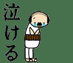 OJI-SAN2 sticker #14201311