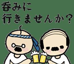 OJI-SAN2 sticker #14201312