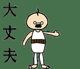 OJI-SAN2 sticker #14201314