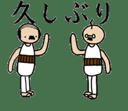 OJI-SAN2 sticker #14201316