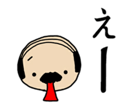 OJI-SAN2 sticker #14201317