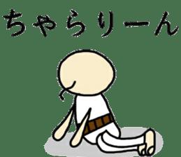OJI-SAN2 sticker #14201320