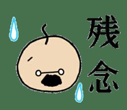 OJI-SAN2 sticker #14201321