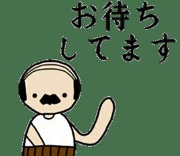 OJI-SAN2 sticker #14201327