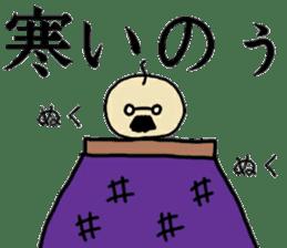 OJI-SAN2 sticker #14201330