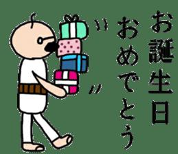 OJI-SAN2 sticker #14201331