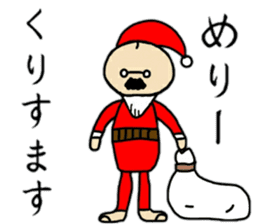 OJI-SAN2 sticker #14201332