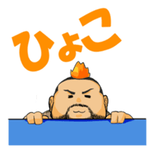 KAIENTAI DOJO Official Sticker2 sticker #14202615