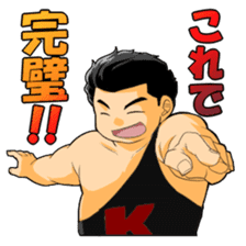 KAIENTAI DOJO Official Sticker2 sticker #14202619