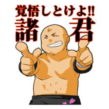 KAIENTAI DOJO Official Sticker2 sticker #14202622