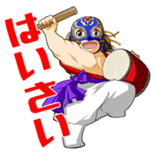 KAIENTAI DOJO Official Sticker2 sticker #14202628