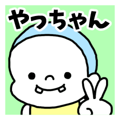 "Sticker of ""Yatchan"""