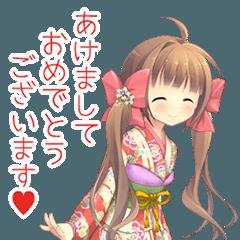 New Year Anime Alarm Kanon