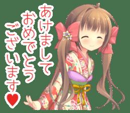 New Year Anime Alarm Kanon sticker #14203094