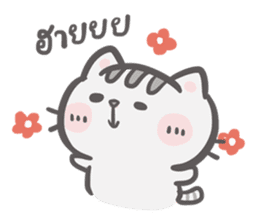 Mr. bear and his cutie cat 3 sticker #14206718