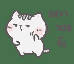 Mr. bear and his cutie cat 3 sticker #14206719