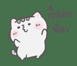 Mr. bear and his cutie cat 3 sticker #14206720