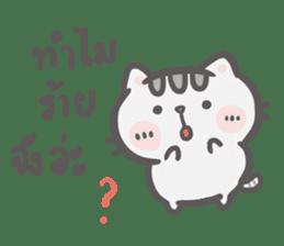 Mr. bear and his cutie cat 3 sticker #14206721