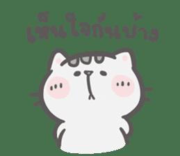 Mr. bear and his cutie cat 3 sticker #14206724