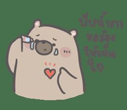 Mr. bear and his cutie cat 3 sticker #14206728
