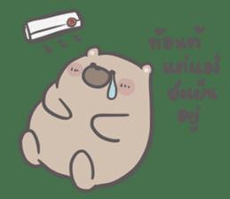 Mr. bear and his cutie cat 3 sticker #14206729