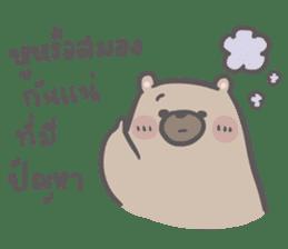Mr. bear and his cutie cat 3 sticker #14206731