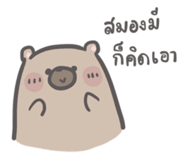 Mr. bear and his cutie cat 3 sticker #14206732