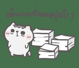 Mr. bear and his cutie cat 3 sticker #14206735