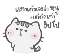 Mr. bear and his cutie cat 3 sticker #14206738