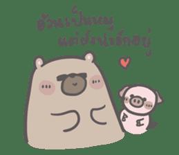 Mr. bear and his cutie cat 3 sticker #14206747