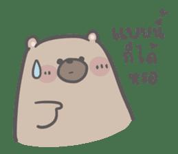 Mr. bear and his cutie cat 3 sticker #14206749