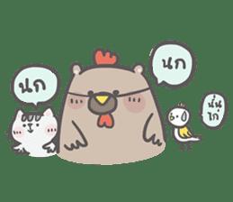 Mr. bear and his cutie cat 3 sticker #14206750