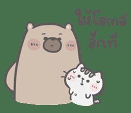 Mr. bear and his cutie cat 3 sticker #14206752