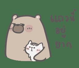 Mr. bear and his cutie cat 3 sticker #14206753