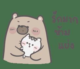 Mr. bear and his cutie cat 3 sticker #14206756