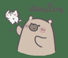 Mr. bear and his cutie cat 3 sticker #14206757