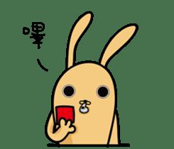 Jiao rabbit sticker #14206823