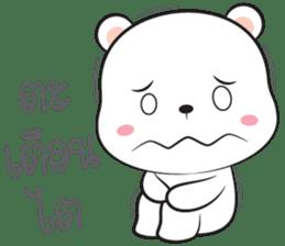 I'm Hookhlom sticker #14209158