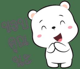 I'm Hookhlom sticker #14209164