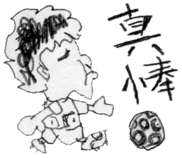 Cute boy (1) Chinese (Traditional) sticker #14212662