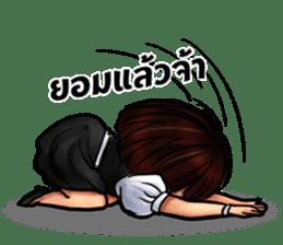 jintara poonlarp v.2 sticker #14223959