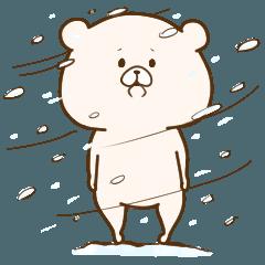 Friend is a bear 7