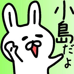 The sticker of Kojima dedicated