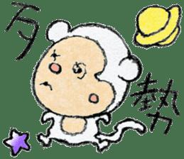 Cute monkey (1)Chinese (Traditional) sticker #14233144