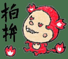 Cute monkey (1)Chinese (Traditional) sticker #14233150